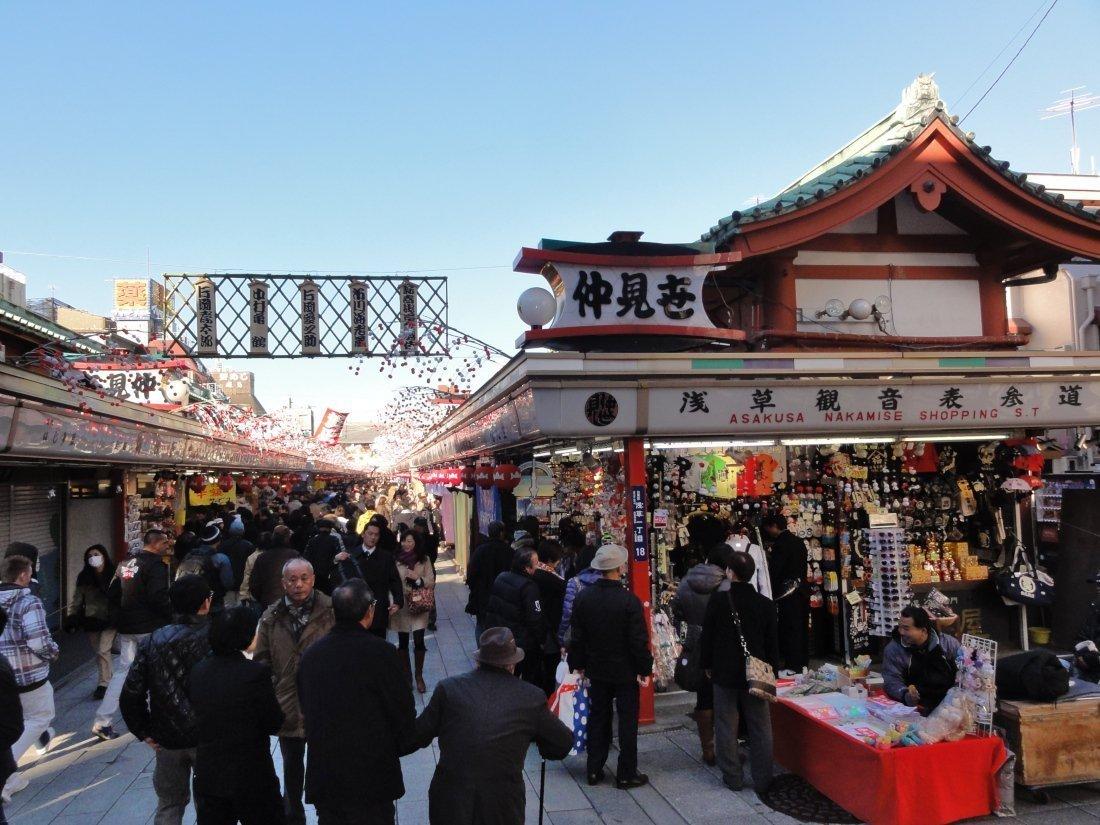 Asakusa Nakamise Dori, Tokyo, Japan