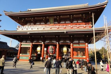 Asakusa Sensoji Temple, Tóquio, Japão